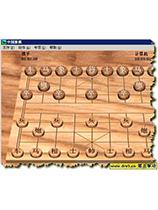 中国象棋2002单机版