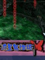 流星蝴蝶剑9.07完整版