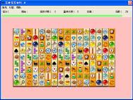 kawai连连看2004单机版