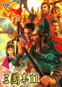 三国志11威力加强版繁体中文完美版