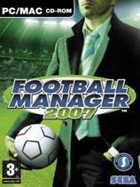 足球经理 FIFA2007简体中文版