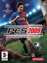 实况足球2009(PES2009)中文汉化版