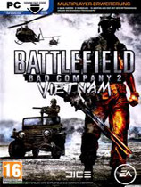 战地2(Battlefield 2)中文版