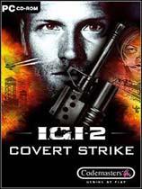 秘密潜入2(IGI2)简体中文汉化完整版