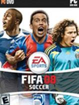 世界足球FIFA2008硬盘版