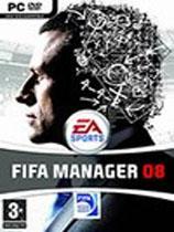 FIFA足球经理08简体中文版