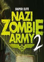 狙击精英:纳粹僵尸部队绿色破解版(不支持XP)
