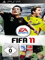 《FIFA11》PC试玩版