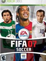 FIFA2007专业简体中文完整版
