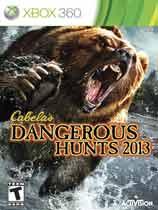 坎贝拉危险狩猎2013绿色版