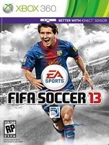FIFA13免安装绿色硬盘版
