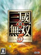 《真三国无双5》绿色官方中文完整版