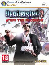 《丧尸围城2》完整硬盘3DM破解版