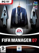 FIFA 足球经理2007 免安装版