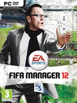 FIFA足球经理12完整硬盘版