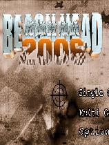 抢滩登陆2006简体中文版