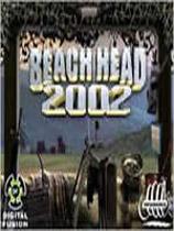 抢滩登陆2004恶水之战