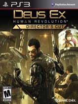PS3《杀出重围3:人类革命》英文版