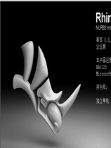 犀牛软件Rhinoceros 4.0中文版