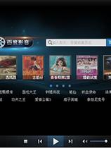 百度影音播放器BaiduPlayer1.17.0.172官方版BaiduPlayer1.17.0.172官方版