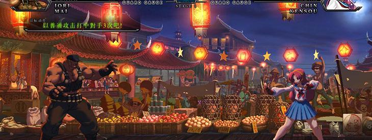 拳皇13 Steam Edition中文绿色版