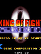 拳皇 2000 完美街机版
