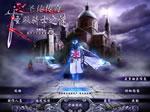 <font color='#0000FF'>圣徒传说2圣殿(圣徒传奇:圣殿骑士之谜)猛犸汉化收藏版发布</font>