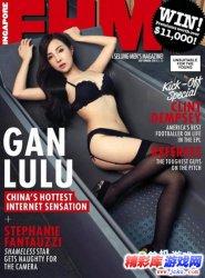 新加坡的《FHM》碉堡了 请干露露来做封面女郎