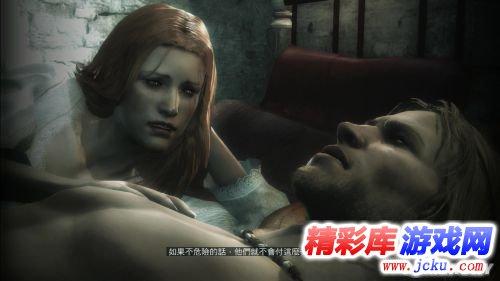 《刺客信条4:黑旗》游戏截图3