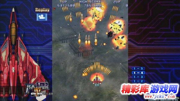 雷电4中文版游戏高清截图2