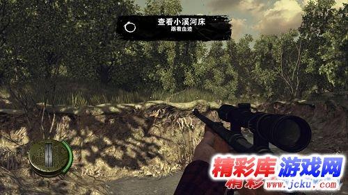《行尸走肉:生存本能》游戏高清截图2