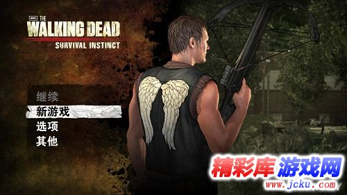 《行尸走肉:生存本能》游戏高清截图1