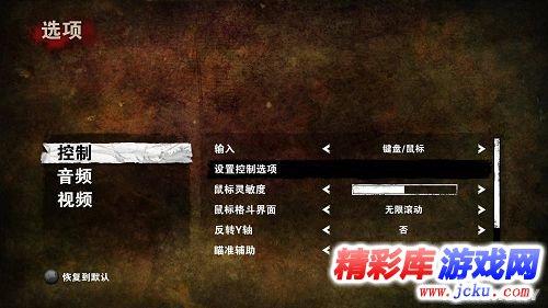 《行尸走肉:生存本能》游戏高清截图3