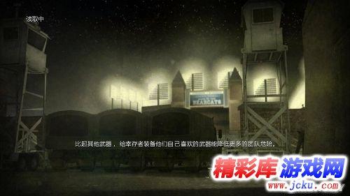 《行尸走肉:生存本能》游戏高清截图4