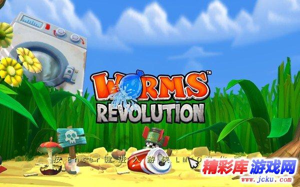 百战天虫:革命游戏高清截图1