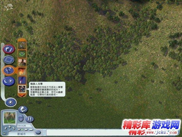 模拟城市4游戏截图1