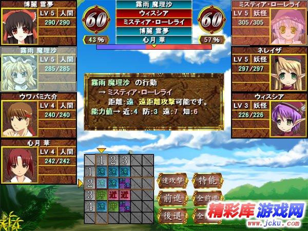 战国幻想乡游戏高清截图2