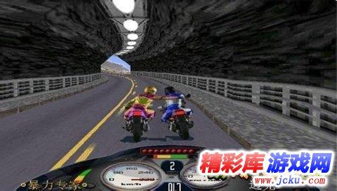 暴力摩托2008游戏高清截图1