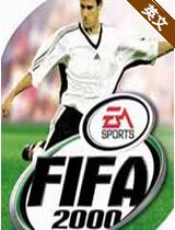 fifa2000硬盘版