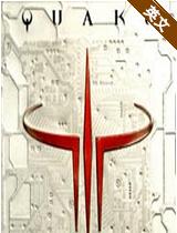 雷神之锤3中文版