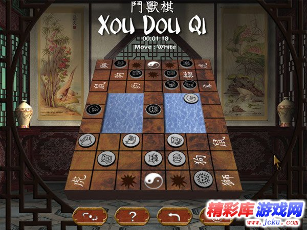 《斗兽棋》游戏高清截图1