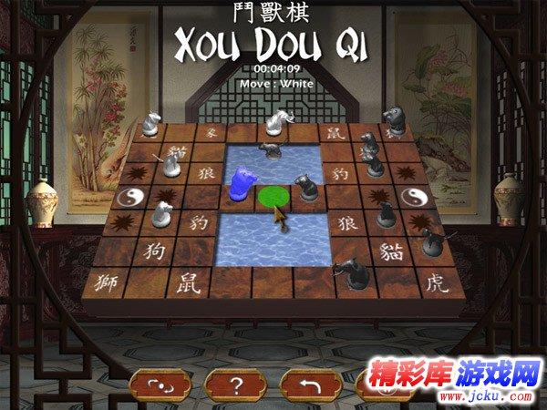 《斗兽棋》游戏高清截图3