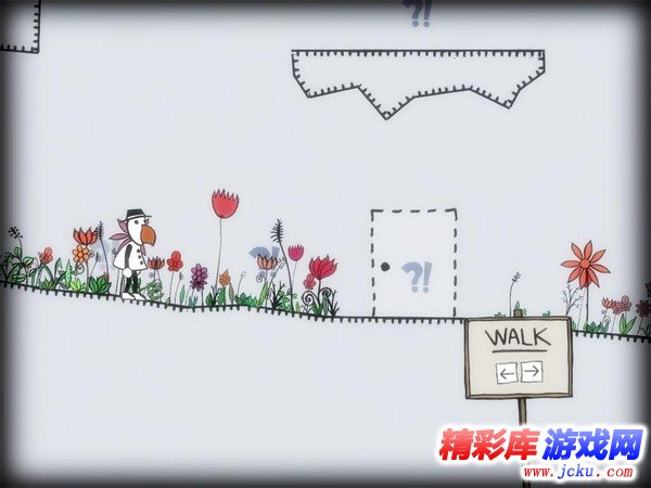 《蓝莓花园》游戏高清截图1