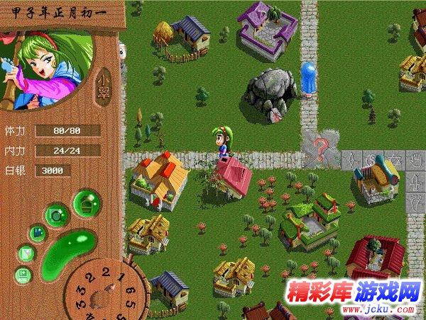 《江湖任我行》游戏高清截图2