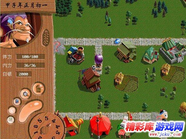 《江湖任我行》游戏高清截图3