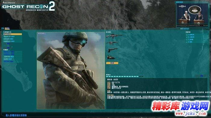幽灵行动2游戏高清图片2