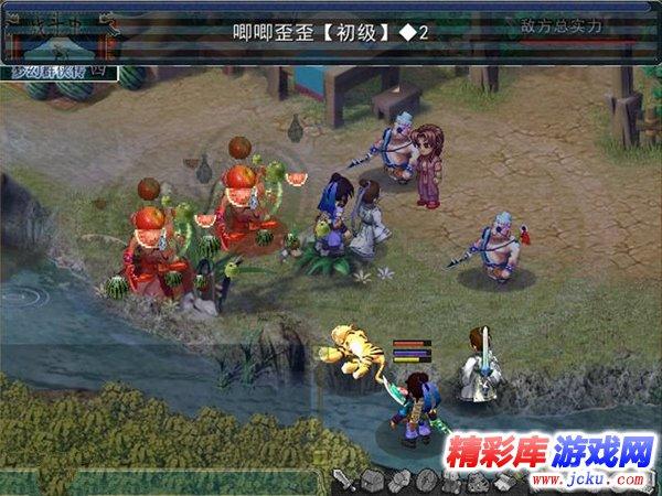 梦幻群侠传4游戏高清截图3