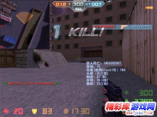csol神器时代7.0游戏高清截图3