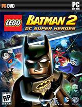 乐高蝙蝠侠2绿色版