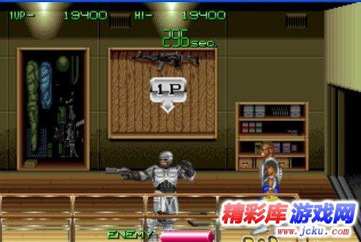 机械战警2游戏高清截图3